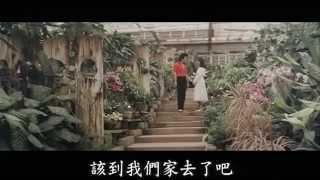 《金盞花》林青霞 秦漢主演