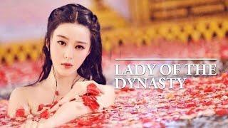 王朝的女人杨贵妃Lady of the Dynasty