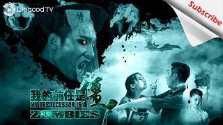 我的前任是僵尸My predecessor is a zombies