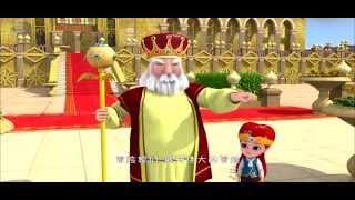 阿里巴巴:大盗奇兵Alibaba and The Thief