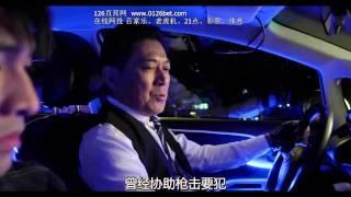台北夜蒲团团转One Night in Taipei