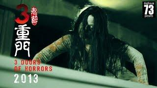 3 门的恐怖片 3 Doors Of Horror