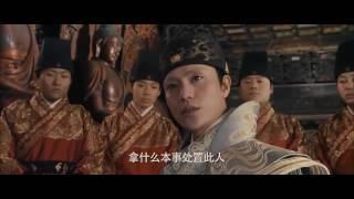 龙门飞甲Flying Swords of Dragon Gate