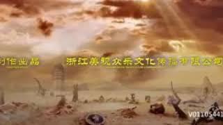 大梦西游4伏妖记Journey to the West: The Demons Strike Back