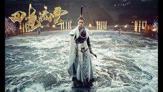 【剑网3之四海流云】The Fate Of Swordsman