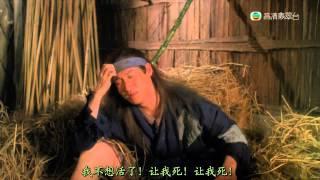 东成西就 (1993) The Eagle Shooting Heroes