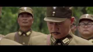 百团大战 The Hundred Regiments Offensive