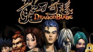 龙刀奇缘 DragonBlade: The Legend of Lang