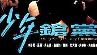 Hong Kong History Y