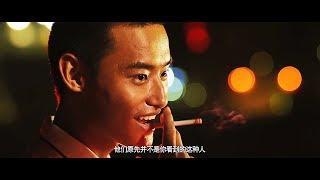江湖凶猛 良心大电影